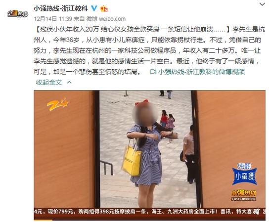 仅剩78人南京大屠杀幸存者金茂芝老人去世