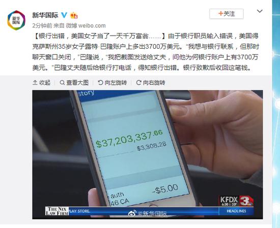 """携号转网违约金高达1.8万揭""""天价靓号""""江湖"""
