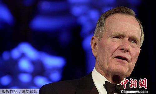 资料图:老布什。