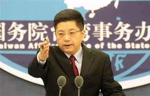 """国台办发言人10日对台湾""""双十""""言论做出回应"""