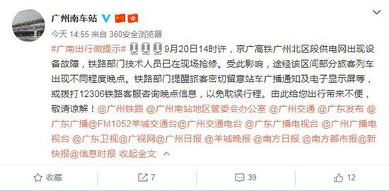 刘鹤:中国智能产业发展正在成为重要的新经济增长点