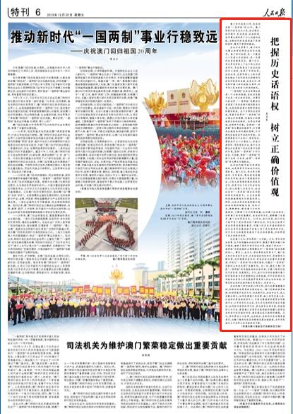国产特斯拉正式交付马斯克如何敲响中国开放大门
