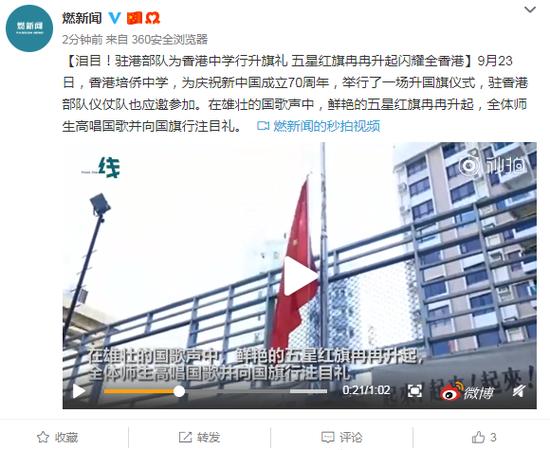 陕西省政法委原副书记吴新成受贿6000万 获刑13年