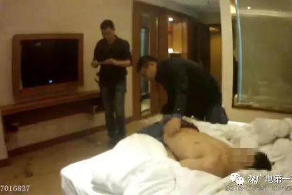 """中国公司回应""""强迫外籍囚犯劳动""""指控:纯属捏造"""