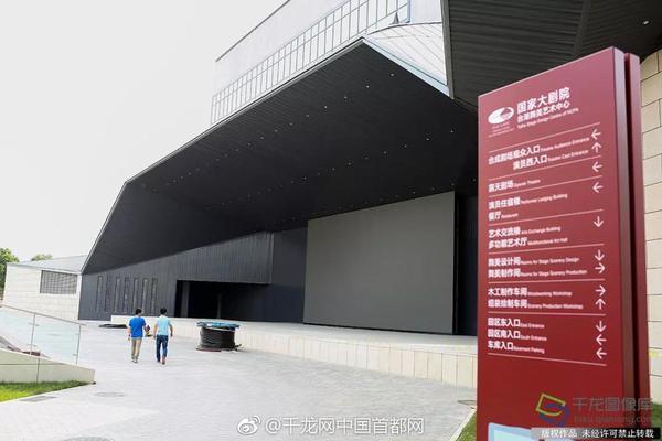 中央美院教师姚舜熙受党纪政纪处分,停止教学工作