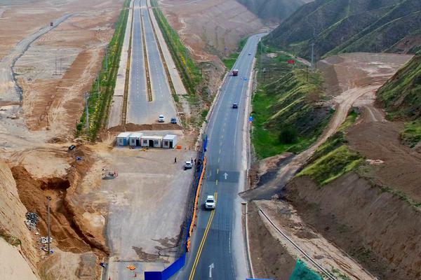 航拍郴州丹霞地貌高椅嶺