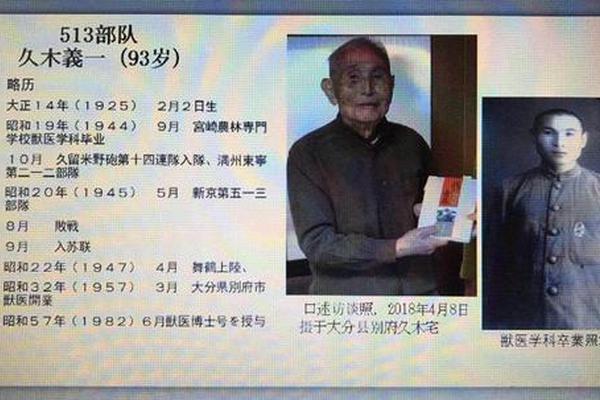 直播|湖北省召开新闻发布会通报疫情防控最新进展