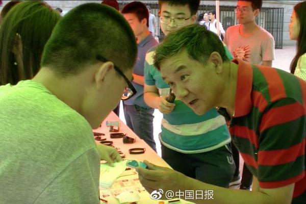 """魯政委等:如何理解央行的利率""""舒適區"""""""