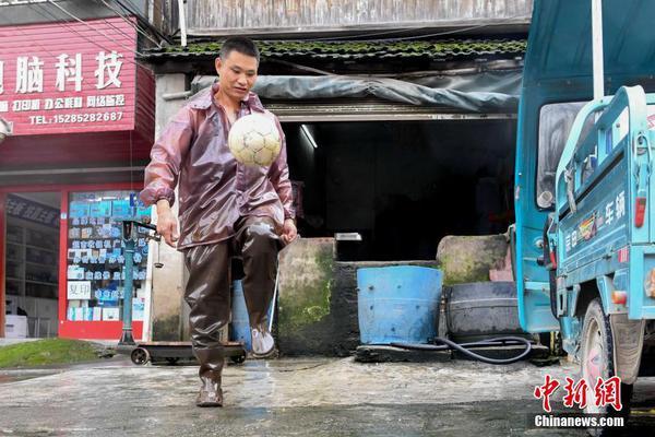 不如意心经核实香港男子闯袭