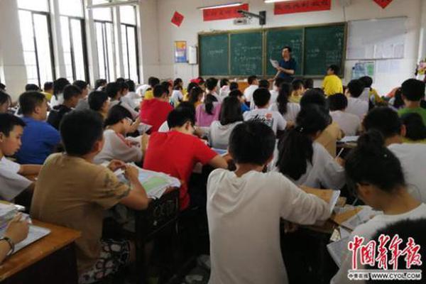 浙传访美教师失联2天 校方:由于手机信号不稳定导致