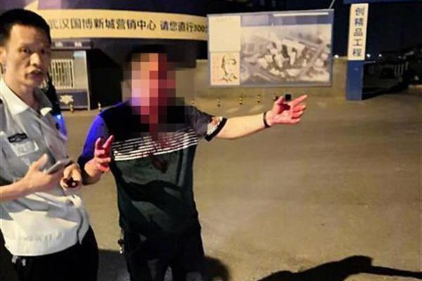 西方炒作涉疆中国电文 中国学者发报告直指三大谬误