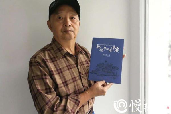 认隐匿资产人戴中国名单亮相名将杜聿明为他厚葬,考虑