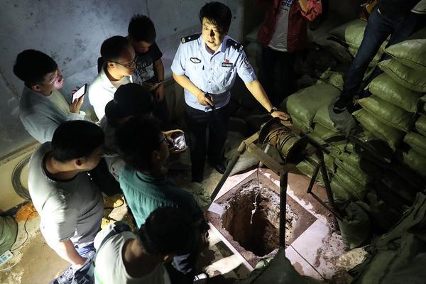 贾跃亭遭立案调查:26万股民欲哭无泪