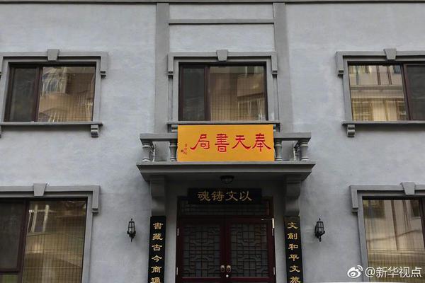 钟南山:武汉还没有停止人传人 需密切解决两个问题