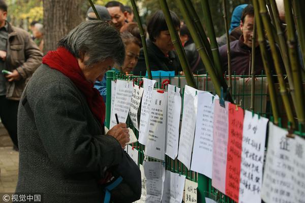 北京双色球抽奖活动细则