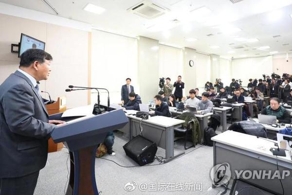 台湾嘉义县发生4.6级地震 网友:厦门有震感