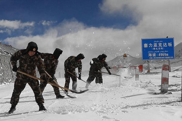《习近平庆祝中华人民共和国成立70周年重要讲话》