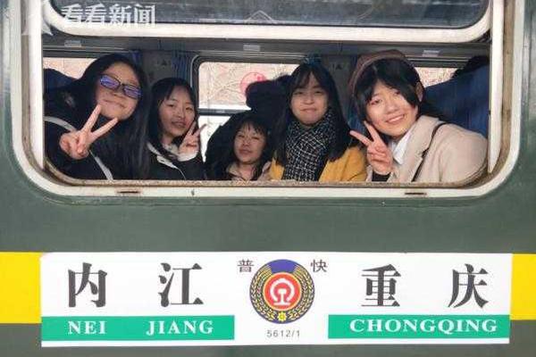 五日本议员否认收受中企现金,岩屋毅:绝对没收钱!