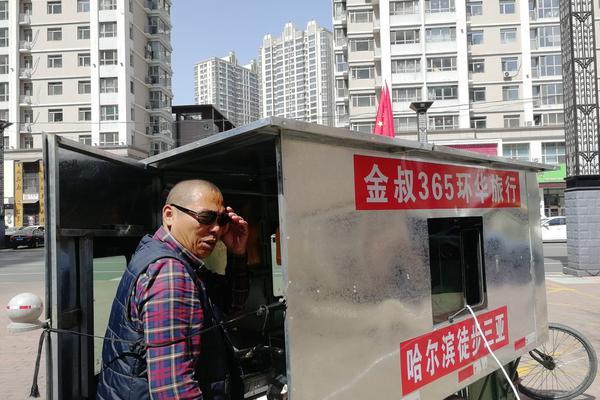 表抵韩 明 不影响地日北京最美美国朝鲜政米