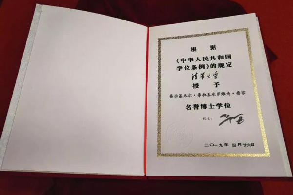 北京:高中特長生6月15至30日進行測試 明年起納入自主招生