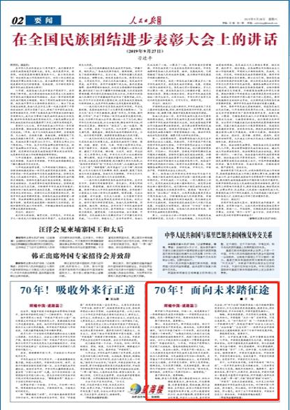 汽油弹威胁生命 香港警协会呼吁实弹还击