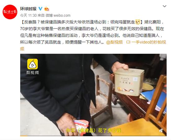 武汉不明原因肺炎会扩散吗?民航铁路部门:未发现患者