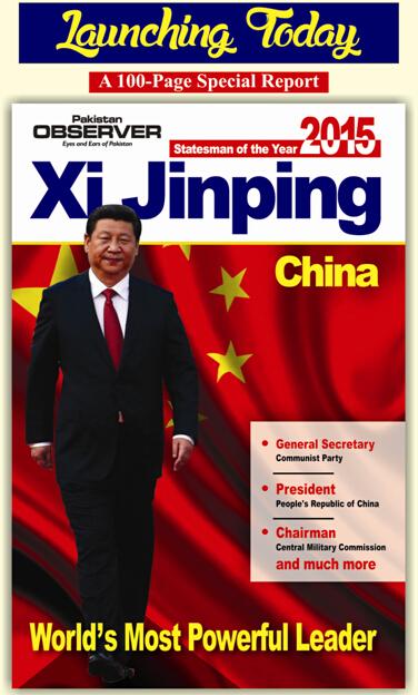 �D�椤读�近平――2015年度政治家》�?�封面。