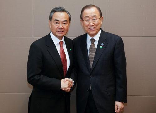王毅会见潘基文 称中国不会向任何暴恐势力低头