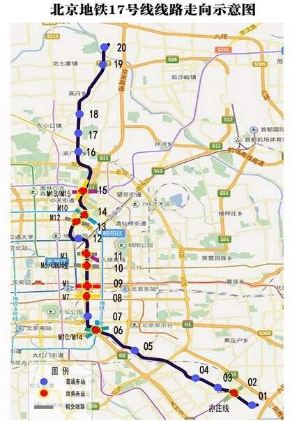 17号线规划图_北京地铁17号线2020年开通 昌平到通州56分跑完 地铁 线路 车站 ...