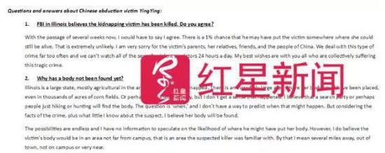 ▲克里斯迈特回复红星新闻邮件专访的截图