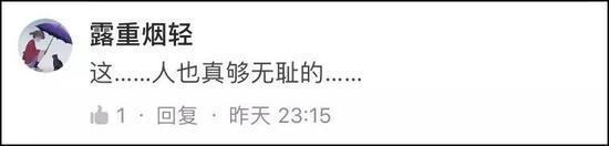 加入日本国籍的条件_这个中国人为加入日本国籍无脑黑中国 结果被拒|中国人|国籍 ...