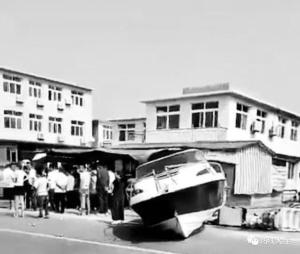 拖拽游艇事故通报 造成1死6伤
