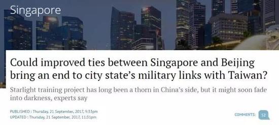 """不过,这些台湾在国际地位上进一步""""缩水""""信息,台湾陆委会和台独媒体自然是不敢说实话的,否则,他们还怎么在台湾[诈骗]呢~"""