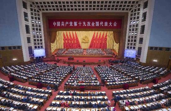 ▲中国共产党第十九次全国代表大会会场。图/新华社