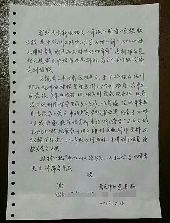 广东省政法委_避暑养生楼盘网