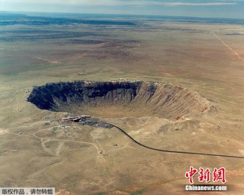 陨石坑挖出2吨钻石_德小镇镶7.2万吨钻石 系千万年前陨石撞击形成|钻石|德国|陨石 ...