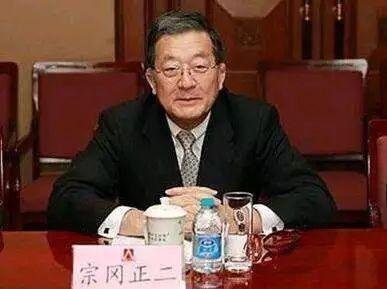△ 日中经济协会会长 宗冈正二