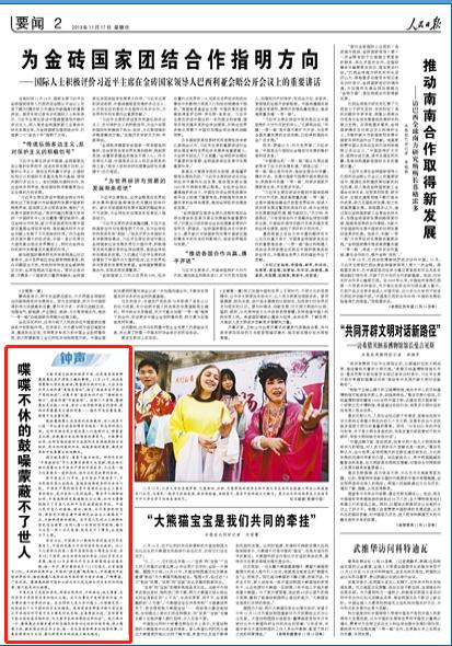 必赢彩票导航网 中国女人梦寐以求的高级感口红,终于做出来了