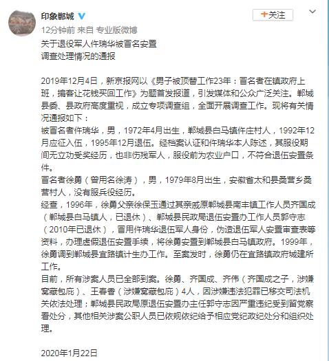 考拉征信涉嫌泄露个人信息拉卡拉:不能控制考拉征信