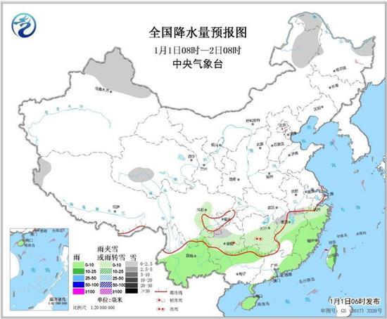 图1 全国降水量预报图(1月1日08时-2日08时)