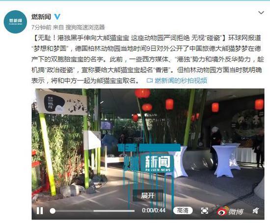 最新消息!宜家中国暂停营业的具体情况!