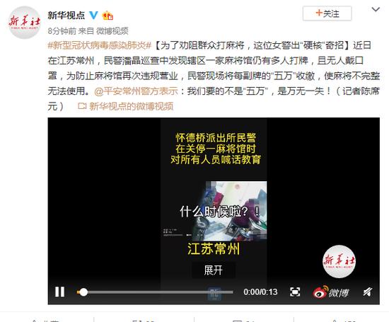 湖北举办春节团拜会:演员带病出演登台火力全开