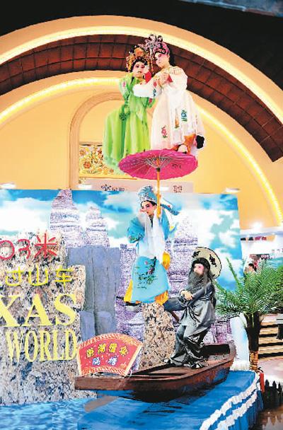 在上海举行的第16届上海世界旅游博览会。杨建正摄(人民视觉)