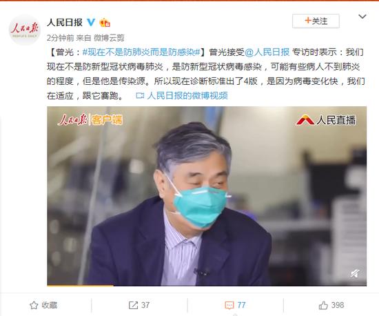 贵州旅游投资控股集团副董事长程勇接受审查调查