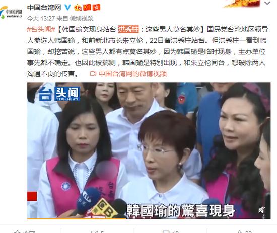 香港警方宿舍外拘2名学生1名老师 查获利刀口罩