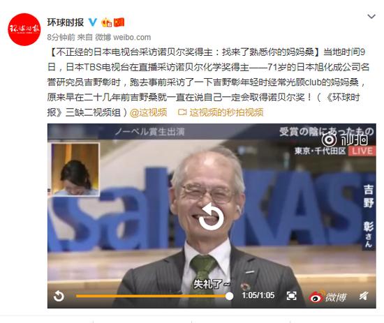 """国防部:中国军队将参加俄军""""中部-2019""""演习"""
