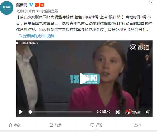 时隔3年 为啥重新修订《中国共产党问责条例》?