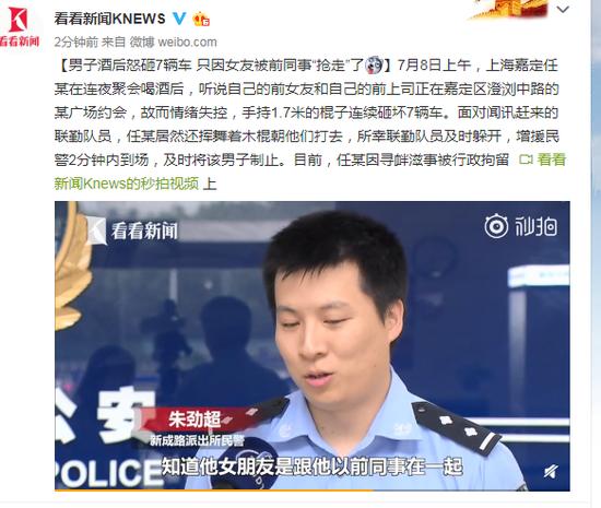 """6月20日起,福州对一些轻微交通违法行为""""教育免罚"""""""
