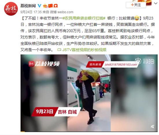 """江苏吴中:子公司在产药品""""1进2退""""医保目录"""