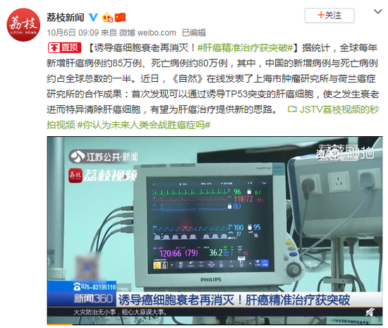 林郑月娥:香港经济雪上加霜 中央支持下定能跨过难关